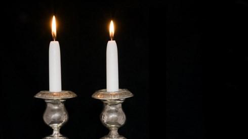 התפילה בהדלקת נרות שבת