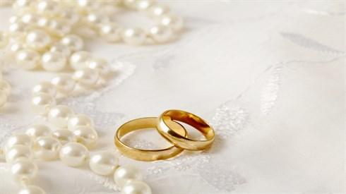 נשואים לנצח