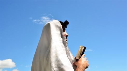 תפילה - נוכחות או התבטלות?