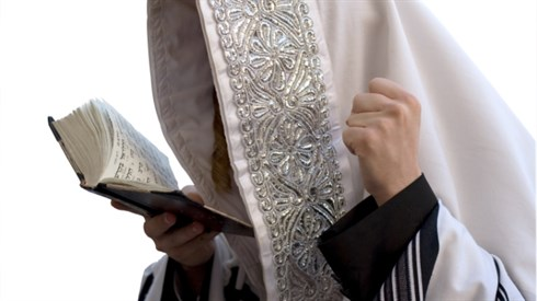 Yom Kippur - Some Lore and Some Law