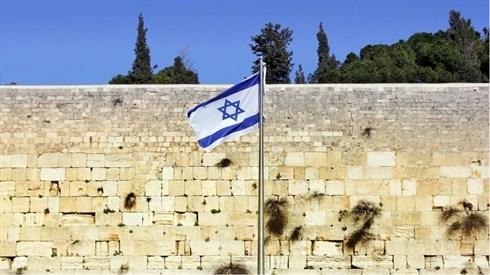 איך מתמודדים עם איומי הפחדה של שונאי ישראל?