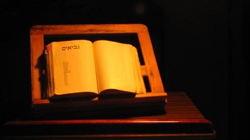 """תכנית התנ""""ך של ישיבת בית אל"""