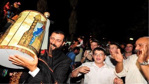 Succot / Simchat Torah