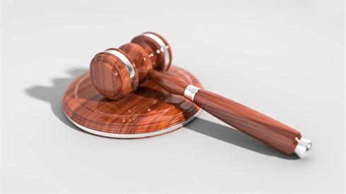 תיקון מערכת המשפט