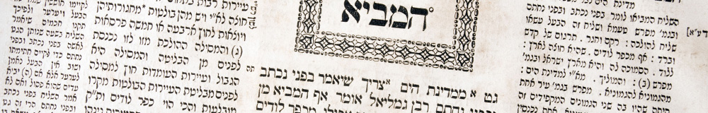 Mishna and Talmud|Photography: