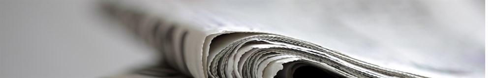 עיתונות צילום: Shutterstock