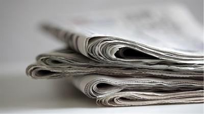 עיתונות | צילום: Shtterstock