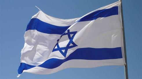 תפילת ומסיבת יום ירושלים מישיבת בית אל