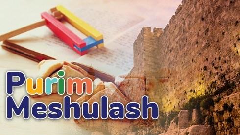 Purim Meshulash
