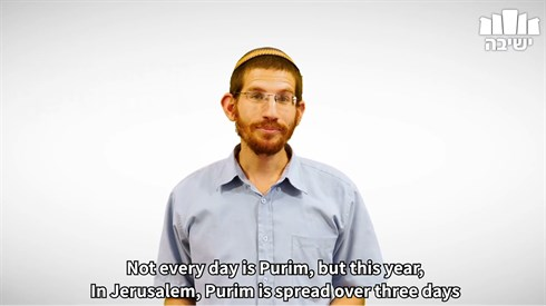 Purim Meshulash - What is it About?