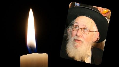 יום פטירת הרב יהושע ישעיה נויבירט