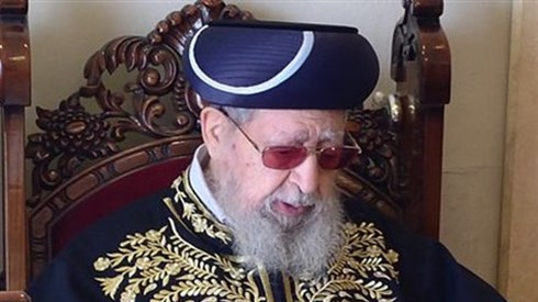 Rabbi Ovadyah Yosef ztl