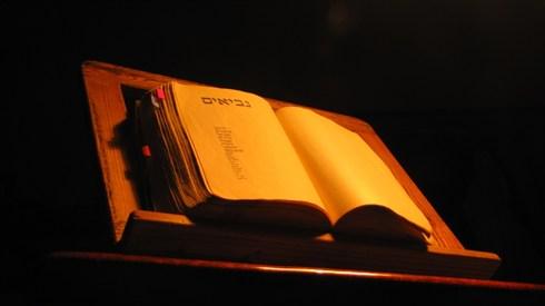 פרשנות המקרא