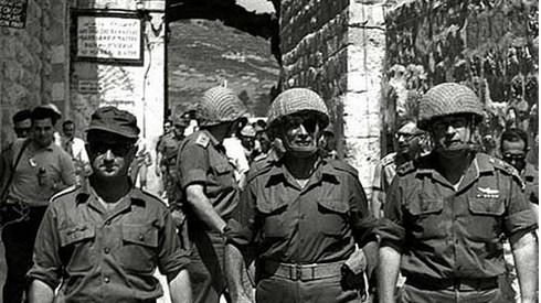 פרקי יומן על שחרור ירושלים