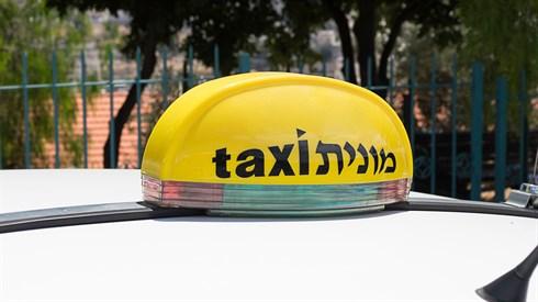 מונית בלי מונה