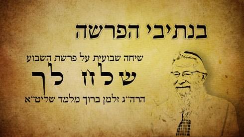 yeshiva.org.il
